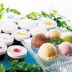 ショッピングアイスクリーム (送料無料)(お歳暮ギフト)十勝の恵みアイスクリーム 計10個