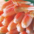 【お歳暮ギフト】ボイルズワイガニ爪肉たっぷり500g