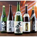 ショッピング大 【お歳暮ギフト】特割!5酒蔵の大吟醸飲み比べ一升瓶5本組