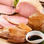 お歳暮 御歳暮 ハム ギフト プレゼント 送料無料 ベルーナ 熟伝 ロースハムとやわらか煮豚のセット 11月上旬よりお届け