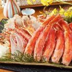 お歳暮 御歳暮 カニ かに 蟹 ギフト プレゼント 送料無料 ベルーナ お徳用!ボイルアブラガニハーフカット 1.5kg
