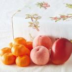 お中元 御中元 フルーツ 果物 桃 ギフト もも マンゴー みかん 送料無料 のし フルーツソムリエが選んだ果物 3種 詰合せ 6月下旬より順次発送