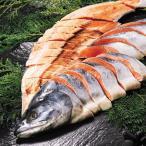 お歳暮 御歳暮 ギフト 贈り物 送料無料 魚介 海鮮 魚 鮭 宗谷・オホーツク産 新巻鮭 寒仕上げ 姿切身 1.8kg