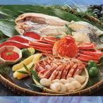 お歳暮 御歳暮 ギフト 贈り物 送料無料 魚介 海鮮 魚 魚卵 豪華海鮮 セット 6種