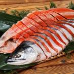 お歳暮 御歳暮 ギフト 贈り物 送料無料 魚介 海鮮 魚 鮭 塩紅鮭 姿切身 1尾 1.4kg