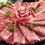 お歳暮 御歳暮 ギフト 贈り物 送料無料 肉 北さつま牛 すき焼き 肩ロース 2kg