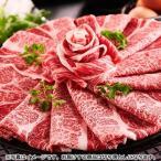 お歳暮 御歳暮 ギフト 贈り物 送料無料 肉 北さつま牛 切り落とし500g