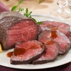 お歳暮 御歳暮 ギフト 贈り物 送料無料 肉 十勝ロースト ビーフ 500g