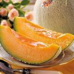 お中元 2021 御中元 フルーツ 果物 ギフト メロン 送料無料 人気 プレゼント 夕張メロン2玉 2.6kg 優品 7月上旬より順次発送