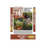 SUNBELLEX(サンベルックス) 何度も使える鉢底石(アミ袋入り) 1L(0.5L×2袋)×30袋(ガーデニング・花・植物・DIY)
