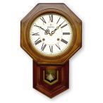 振り子時計 アンティーク風 モダンな振り子時計 ボンボン振り子時計(ローマ文字)  八角渦ボン時計