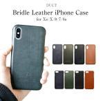 スマホケース iPhone7  iphone6s iPhone6 本革 アイフォン7ケース ブライドルレザー メンズ レザー おしゃれ 男性