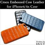 iPhone6s iPhone6 牛革 クロコダイル レザー ケース 本革 クロコ アイフォン6s アイホン6s カバー アイホン6ケース アイフォン6ケース