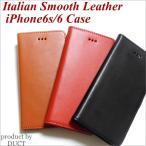 スマホケース iPhone6 iphone6s 手帳型 ケース メンズ アイホン 本革 レザー アイフォン6ケース おしゃれ