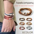 ブレスレット S字フック Hawk company ホークカンパニー 革 レザー メンズ レディース