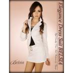 スーツ キャバ スーツ キャバ/美sexyなマイクロミニ背スピンドルminiストライプ柄キャバスーツ-white(S/M/L),式スーツ 女性 フォーマル*500977
