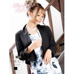 キャバ スーツ キャバスーツ 大きいサイズ コンパニオン 制服 ママ スーツ フォーマル 式  Ryuyu 花柄 2P 長袖 薄手