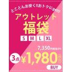福袋 2019 2020 レディース キャバドレス キャバ 福袋 Ryuyu アウトレット 福袋 1,980円 安い