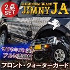 ジムニー JA11 バン リア ドアパネル 内張り