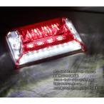 LEDバスマーカー 28灯 4方向発光 カラーサイドマーカー 24V 路肩灯 車幅灯 トラック マーカー ランプ 角型 ダウンライト付き 4色 2個セット
