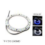 プリウス 30系 LED シフトゲート リング ブルー ホワイト