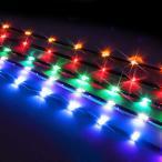 ショッピングLED LED 流れるテープライト 30cm 32灯 選べる7色