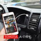 トヨタ USBポート スイッチカバー 接続通信パネル トヨタAタイプ カーナビ オーディオ 充電