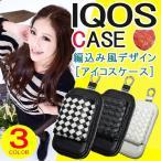 アイコスケース 本革 レザー iQOS 電子タバコ 収納ケース 全3色 イントレチャート 編み込み