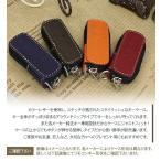 ダイハツ スマートキーケース レザーキーケース スマートキーカバー レザー製 車種専用設計 全4色 キーホルダー A・Cタイプ