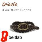 �٥�� ��ǥ����� ��å���٥��/tricote �ȥꥳ�å�/�٤� ������ɿ��Хå��� ���襤��