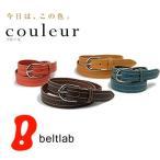 ベルト メンズ レディース 本革 カジュアル/couleur クルール/牛革ベルト