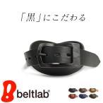 ベルト メンズ レディース 日本製 イタリアンレザー 真鍮バックル カジュアル Nippon de Handmade