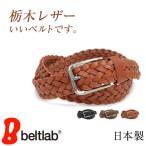 �٥�� ��� ��ǥ����� ������ ����̵��/Nippon de Handmade/��å���٥�� ���ڥ쥶�� ��� �ܳ� ��� (A)
