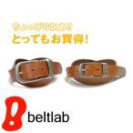 ベルト メンズ レディース 送料無料 日本製 2本で2,500円/人気 馬蹄型バックル 訳あり 本革 牛革 レザーベルト