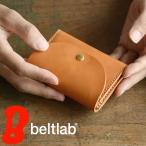財布 メンズ レディース 栃木レザー 送料無料 日本製/pot ポット/牛革 コンパクト