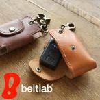 キーケース レディース メンズ 日本製 栃木レザー 牛革 本革 pot ポット
