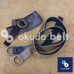 ベルト ダブルリングベルト ガチャベルト 32ミリ イギリス製 希少な kudu クードゥー  メンズ レザーベルト GIベルト 本革 レザー 自社生産 日本製
