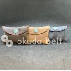 コインケース 小銭入れ クードゥー kudu 希少 英国製 イギリス製 本革 メンズ 財布 自社生産 日本製 革小物 おしゃれ アウトレット