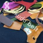 ショッピング革 革 ハギレ カットレザー ヌメ革 皮革 レザークラフト 栃木レザー フルベジタブルタンニングレザー