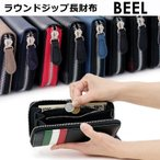 ��� �١��� BEEL Ĺ���� ������� ���� ������ men's ladies wallet �� �� �٥�ȥ� Belton