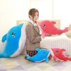プレゼント ぬいぐるみ 海豚