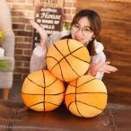 ぬいぐるみ 抱き枕 おもしろクッション バスケットボール リアル コレクション おもちゃ 誕生日プレゼント 28cm