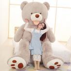 ぬいぐるみ くま クマ  熊 テディベア コストコ 抱き枕 クッション 誕生日プレゼント ピンク 100cm