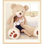 ぬいぐるみ  熊 クマ コストコ 巨大 テディベア 抱き枕 クリスマス 誕生日 プレゼント 可愛い インテリア 撮影道具 添い寝 200cm