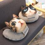 U型枕 首枕 インテリア 抱き枕 おしゃれ