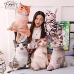 ぬいぐるみ 猫 ねこ 抱き枕 おもちゃ ふわふわ 猫枕 超リアル クリスマス 誕生日 プレゼント 人気 インテリア 55cm