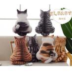ぬいぐるみ ねこ ネコ 猫 動物抱き枕 ペット クッション リアル インテリア雑貨 誕生日ギフト 43cm