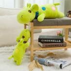 ぬいぐるみ 鹿 抱き枕 おもちゃ