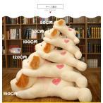 ぬいぐるみ 犬 いぬ ふわふわ 子供 おもちゃ 抱き枕 クリスマス 誕生日プレゼント 子供の日 ギフト 贈り物 インテリア  50cm