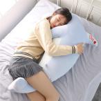 ぬいぐるみ 海豚 抱き枕 インテリア雑貨